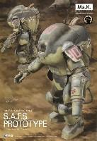 ウェーブ1/20 マシーネン・クリーガーシリーズS.A.F.S. プロトタイプ