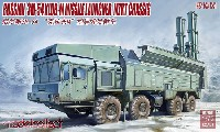ロシア クラブ-M 自走沿岸ミサイルシステム