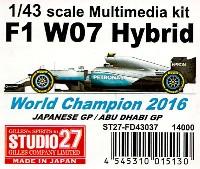 スタジオ271/43 マルチメディアキットメルセデス F1 W07 ハイブリッド ワールドチャンピオン 2016