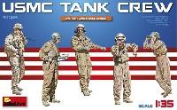 ミニアート1/35 ミリタリーミニチュアアメリカ 海兵隊 タンククルー