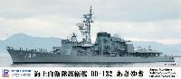 海上自衛隊 護衛艦 DD-132 あさゆき