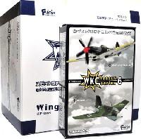 ウイングキットコレクション VSシリーズ 6 (1BOX=10個入)