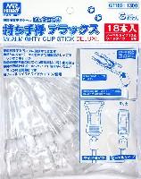 GSIクレオスGツールMr.ネコの手 持ち手棒 デラックス (18本入)