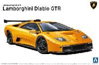 アオシマ1/24 スーパーカー シリーズランボルギーニ ディアブロ GTR