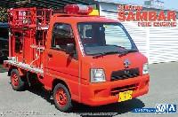 アオシマ1/24 ザ・モデルカースバル TT2 サンバー消防車 '08 スバル大泉工場パッケージ