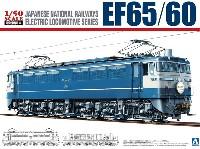 EF65/60