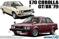 アオシマ1/24 ザ・モデルカートヨタ E70 カローラセダン GT/DX '79