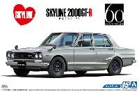 アオシマ1/24 ザ・モデルカーニッサン PGC10 スカイライン 2000GT-R '70