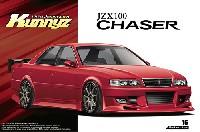 アオシマ1/24 ザ・チューンドカーBNスポーツ JZX100 マーク 2 ツアラーV '98 (トヨタ)