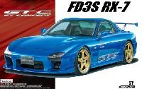 アオシマ1/24 ザ・チューンドカーマツダスピード FD3S RX-7 Aスペック GTコンセプト '99 (マツダ)