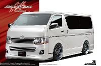 アオシマ1/24 ザ・チューンドカーシルクブレイズ TRH200V ハイエース Ver3 '10 (トヨタ)