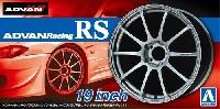 アオシマザ・チューンドパーツアドバンレーシング RS 19インチ