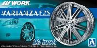 アオシマザ・チューンドパーツワーク ヴァリアンツァ F2S 20インチ