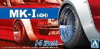 アオシマザ・チューンドパーツマーク 1 (4H) 14インチ