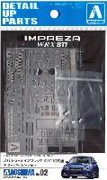 スバル GRB インプレッサ '07/'10 共通ディテールアップパーツセット