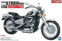 アオシマ1/12 バイクホンダ STEED 400 カスタムパーツ付き