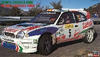 トヨタ カローラ WRC 1998 モンテカルロ ラリー ウィナー