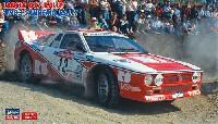 ランチア 037 ラリー 1983 サンレモ ラリー