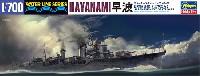 ハセガワ1/700 ウォーターラインシリーズ日本駆逐艦 早波
