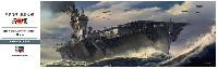 ハセガワ1/350 Z帯日本海軍 航空母艦 飛鷹