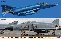 F-4EJ改 スーパーファントム & RF-4E ファントム 2 百里スペシャル 2016