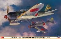 ハセガワ1/32 飛行機 限定生産三菱 A6M7 零式艦上戦闘機 62型 第302航空隊