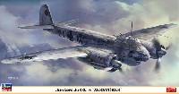 ハセガワ1/72 飛行機 限定生産ユンカースJu88C-6 ツェルステラー