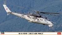 ハセガワ1/72 飛行機 限定生産Mi-35 ハインド チェコ空軍