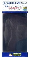 ハセガワトライツール縞板フィニッシュ A (ミラー) (曲面追従金属光沢シート)
