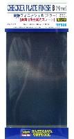 ハセガワトライツール縞板フィニッシュ B (ミラー) (曲面追従金属光沢シート)