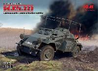 ドイツ Sd.Kfz.223 無線装甲車