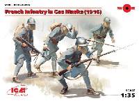 ICM1/35 ミリタリービークル・フィギュアフランス歩兵 w/ガスマスク (1916年)