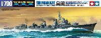 タミヤ1/700 ウォーターラインシリーズ日本海軍 駆逐艦 島風