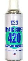 Mr.エアースーパー 420