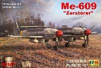 RSモデル1/72 エアクラフト プラモデルメッサーシュミット Me609 ツェルステラー