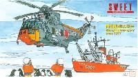 SWEETSWEET デカールシーキング 海上自衛隊