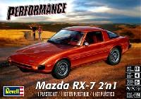 レベルカーモデルマツダ RX-7 2`n1