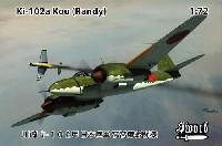 川崎 キ-102甲