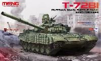 ロシア 主力戦車 T-72B1