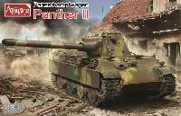 ドイツ 中戦車 パンサー2