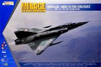 キネティック1/48 エアクラフト プラモデルミラージュ 3 BE/D/DE/DS/D2Z 複座練習機/攻撃機