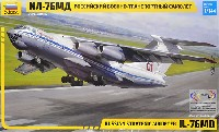 ズベズダ1/144 エアモデルイリューシン IL-76MD ロシア 大型輸送機