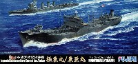 フジミ1/700 特シリーズ日本海軍 特設給油艦 極東丸/東亜丸