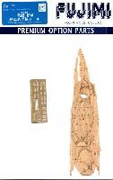 日本海軍 戦艦 伊勢 純正木甲板シール