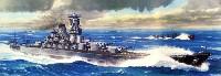 フジミ1/700 特シリーズ SPOT超弩級 戦艦 武蔵 レイテ沖海戦時 デラックス