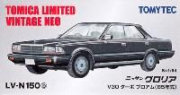 ニッサン グロリア V30 ターボブロアム 85年式 (黒)