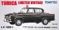 トヨタ パトロール FS20型 移動電話車 (59年式) (黒)