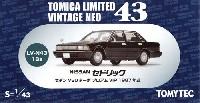 ニッサン セドリック セダン V30 ターボブロアム VIP 1987年式 (黒)