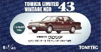 ニッサン グロリア セダン V30 ターボブロアム VIP 1987年式 (ダークレッド)