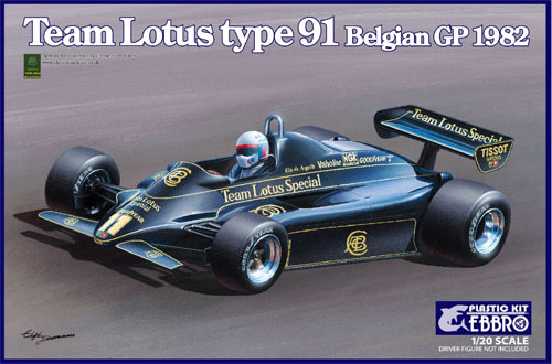 チーム ロータス Type91 ベルギーGP 1982プラモデル(エブロ1/20 MASTER SERIES F-1No.019)商品画像